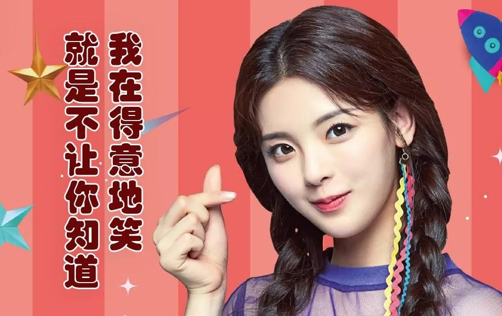"""品味剁椒鱼头,面相剖析""""锦鲤""""杨超越!"""