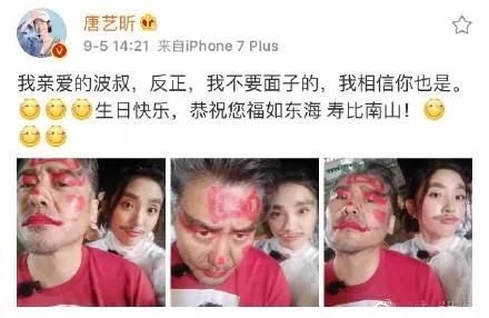 张若昀和唐艺昕面相分析,两人是否能够幸福!
