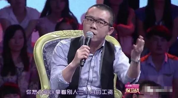 涂磊的面相怎么样?他是个什么样的人?