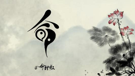 一代大能陈素庵:卦不敢算尽,畏天道无常!
