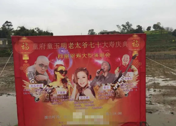 超女冠军安又琪八字分析,为何如今沦落到下乡祝寿、商演走穴?