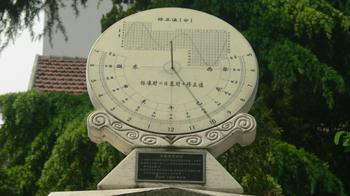 测算八字是以北京时间还是真太阳时为标准?
