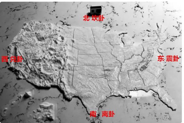 风水学分析纽约疫情为何如此严重?