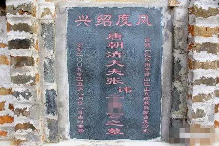 墓碑上的字都是什么意思?