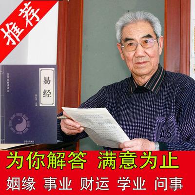 中华秘术网测算项目