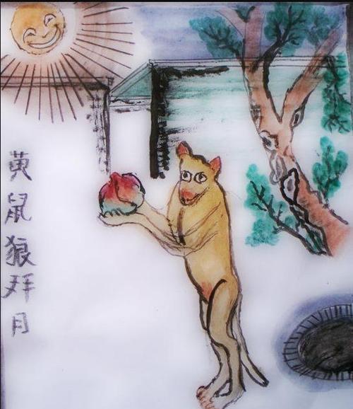 黄皮子,狐仙,狼扮人,讲几个灵兽的故事!