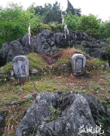 墓地风水,阴阳怪穴