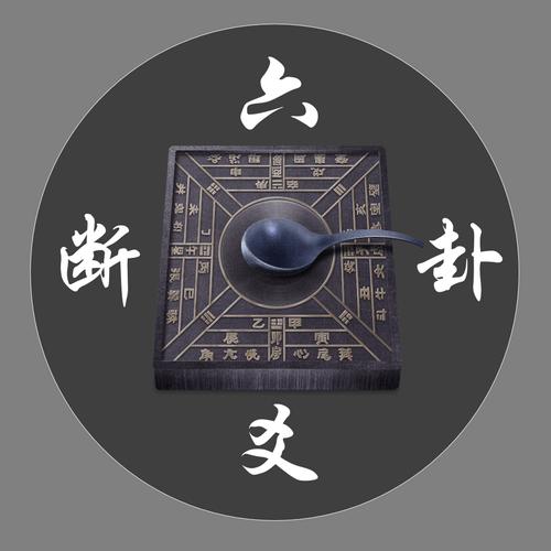 周易七种十篇,新儒家与天下体系