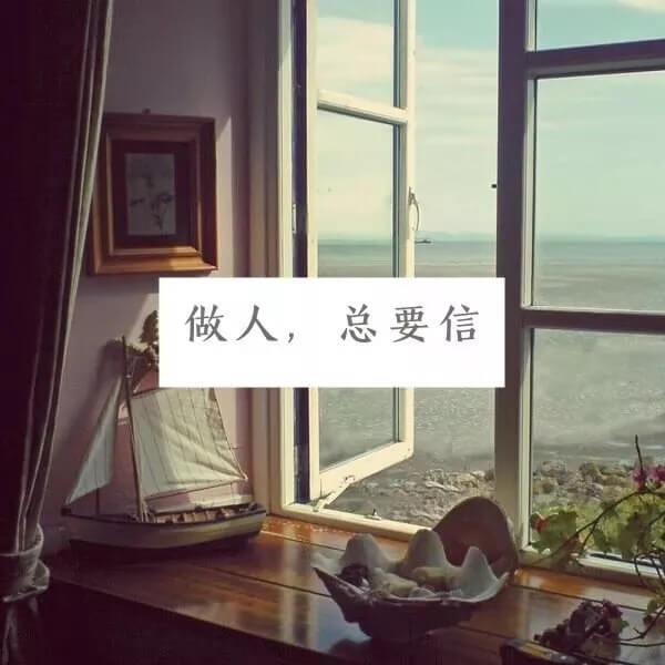 简版 梅花易数