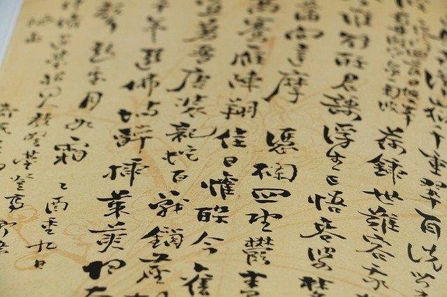 汉字的五行怎么算?《康熙字典》说的是对的么?