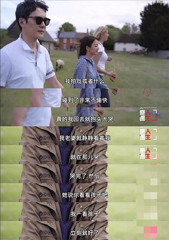 命理   赵丽颖和冯绍峰离婚真相:不出轨为何也会离婚?