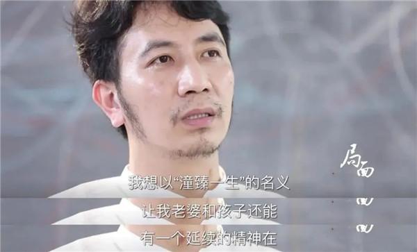 八字面相看杭州保姆纵火案:林生斌再婚得女,昔日深情只为出名?