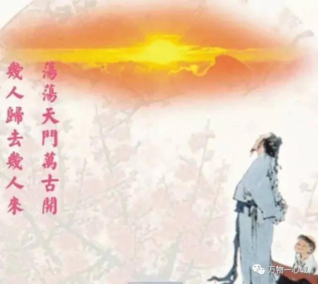 清末第一幕僚赵烈文的算卦